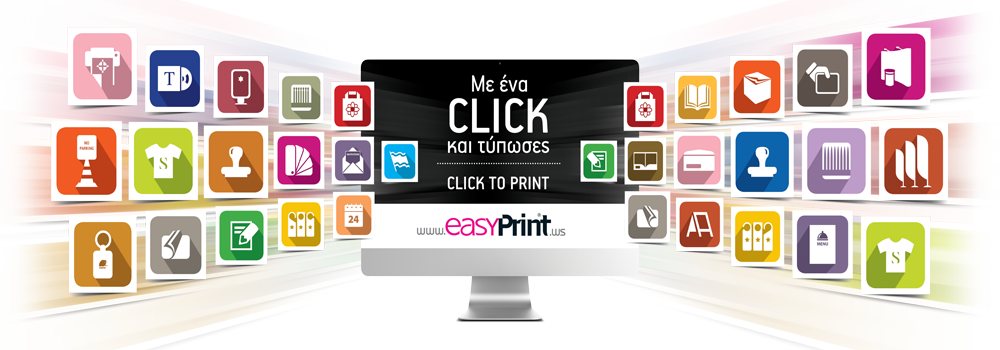 Easy Print | Best value online printing company. High quality print  delivered!